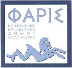 ΦΑΡΙΣ logo