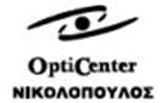 Opticenter Νικολόπουλος