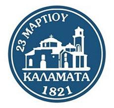 Φεστιβάλ Κιθάρας Καλαμάτας - Δήμος Καλαμάτας