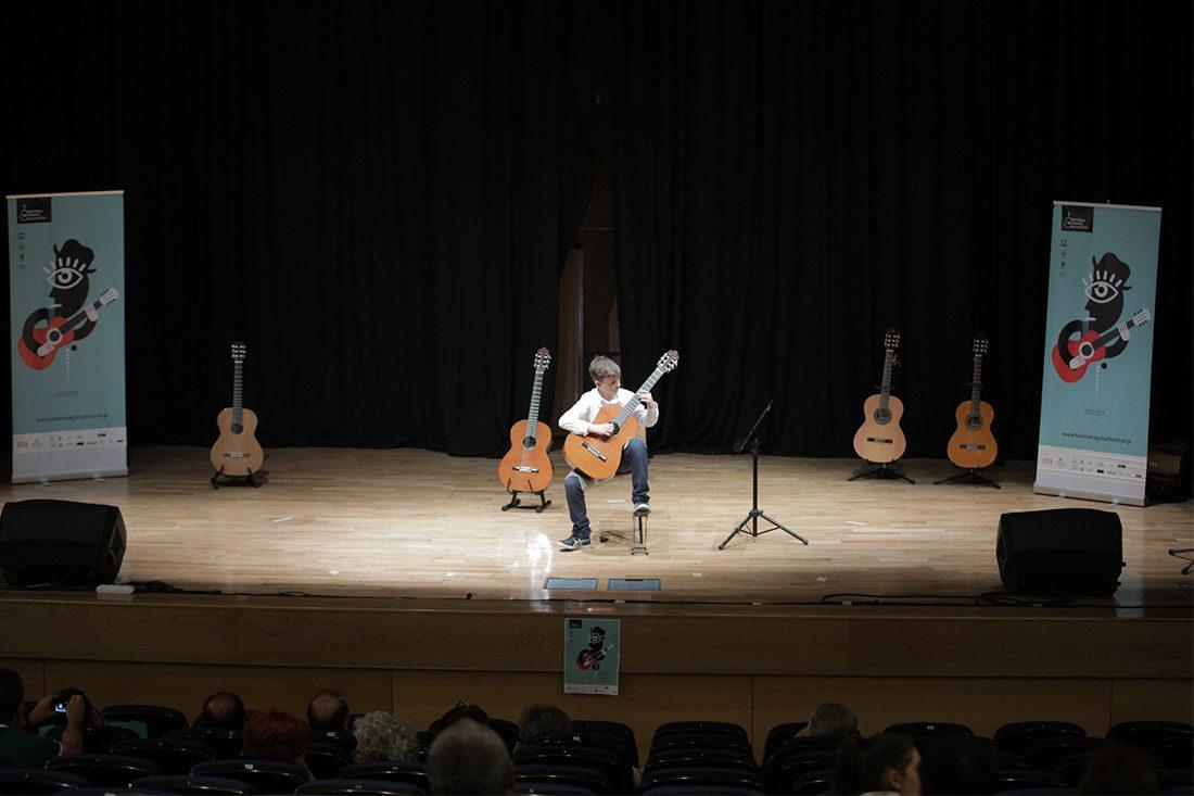 7ο Φεστιβάλ Κιθάρας Καλαμάτας