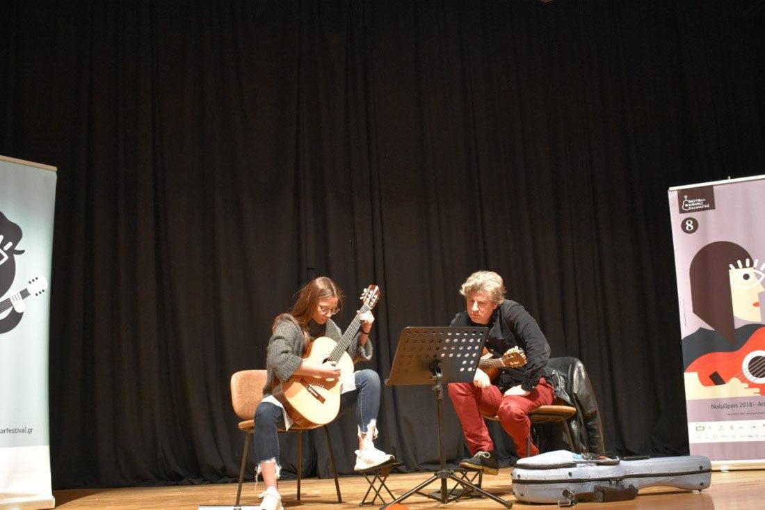 8ο Φεστιβάλ Κιθάρας Καλαμάτας