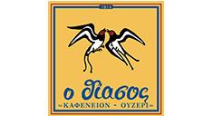 Φεστιβάλ Κιθάρας Καλαμάτας - Υποστηρικτές - Θίασος Καφενείο Ουζερί