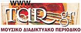 Φεστιβάλ Κιθάρας Καλαμάτας - Χορηγός - Μουσικό διαδικτυακό Περιοδικό TAR.gr
