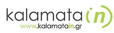Φεστιβάλ Κιθάρας Καλαμάτας - Χορηγοί επικοινωνίας - Kalamata IN